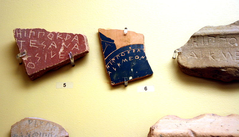 File:5-6 - Stoa of Attalus Museum - Ostracism against two  Hippokrates (490s BC) - Photo by Giovanni Dall'Orto, Nov 9 2009.jpg