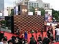 50th Golden Bell Awards Walk of Fame finish 20150926.jpg
