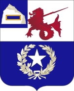 57 Inf Rgt COA.png