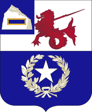 57th Infantry Regiment (United States) - Coat of arms