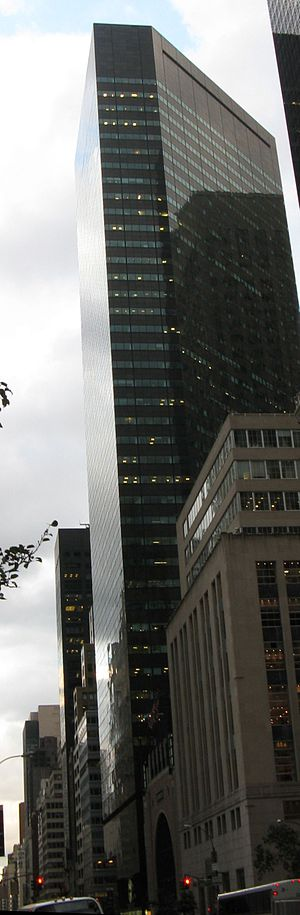 590 Madison Avenue - Image: 590 madison avenue