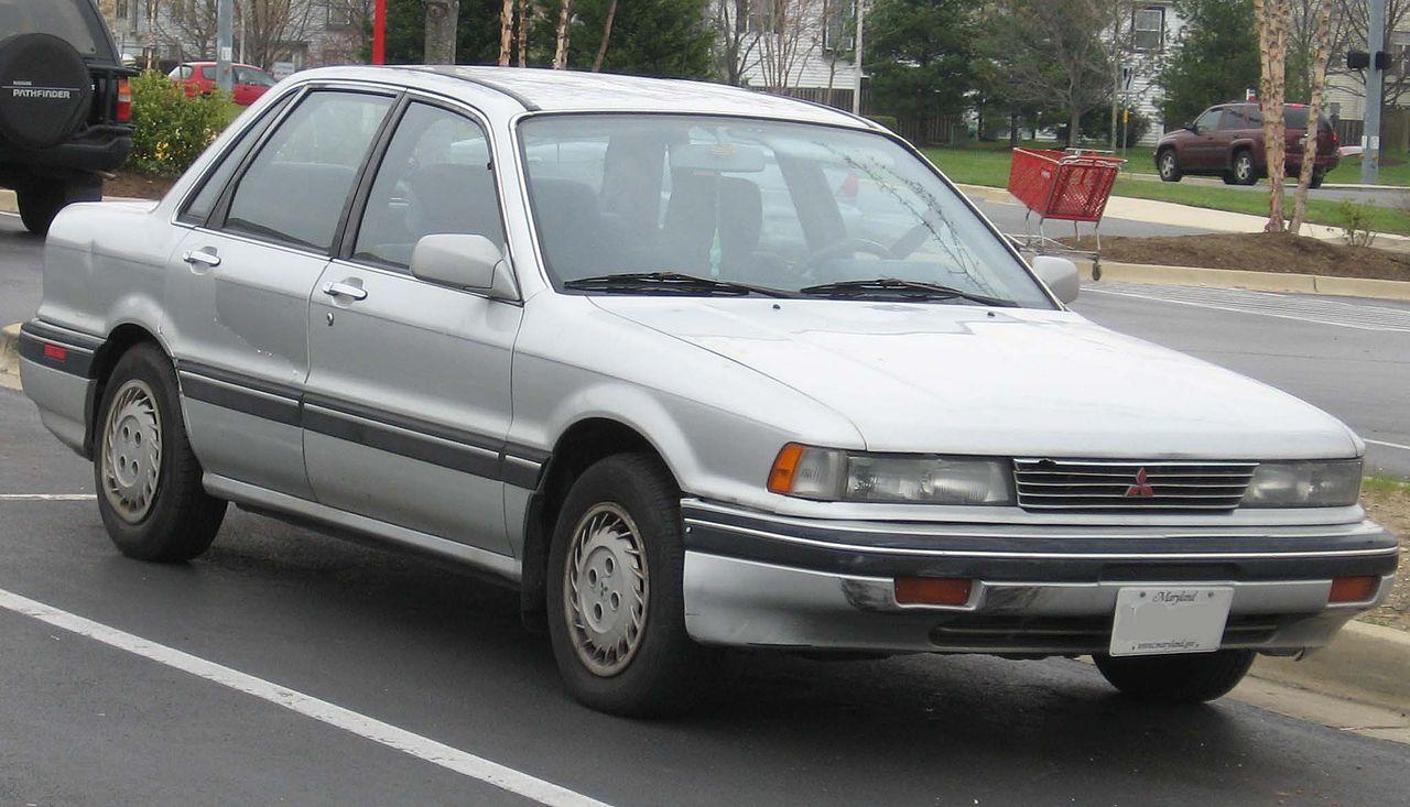 File:6th-Mitsubishi-Galant.jpg