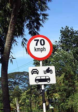 Road signs in Sri Lanka - 70 kmph speed limit for light vehicles outside built-up areas. Vehicle categories are motor cars, dual purpose vehicles and motor cycles