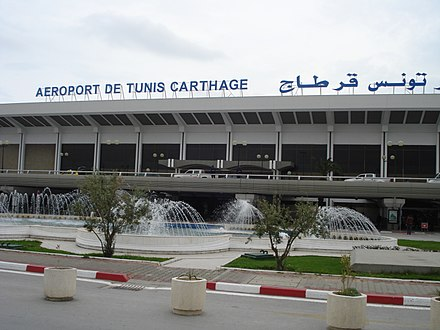 Tunis-Carthage International Airport Aeroport Tunis.jpg