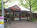 ADH Stirling arcade market OIC.jpg