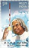 APJ Abdul Kalam 2015 pieczęć Indii.jpg