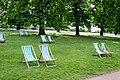 A park in London (10758981813).jpg
