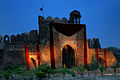 A picture of Shah Chand Wali Gate in Chandni by Usman Ghani.jpg