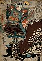 A samurai looks on as a giant frog runs over the menials. Co Wellcome V0047379.jpg