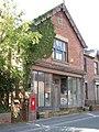 Abandoned Shop. - geograph.org.uk - 237069.jpg