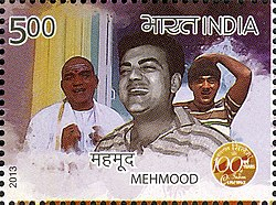 Actor Mehmood Ali 2013 stamp of India.jpg