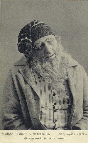 Alexander Adashev - Adashev as Grandpa in Blue Bird by Maeterlinck