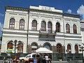 Administratívna budova - Rimavská Sobota.jpg