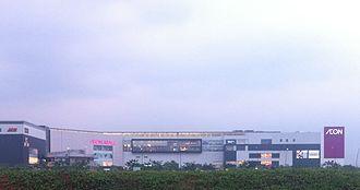 Tangerang - AEON Mall in Bumi Serpong Damai