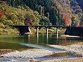 Aimata Dam check dam.jpg
