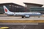Air China, B-1223, Boeing 737-8 MAX (47584082662).jpg