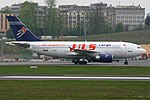 Airbus A310-308(F), ULS Airlines Cargo JP6839803.jpg