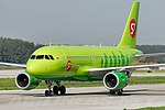 Airbus A319-114, S7 - Siberia Airlines AN1492911.jpg
