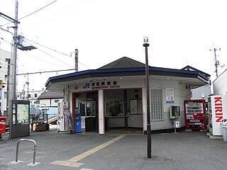 Aki-Nagatsuka Station Railway station in Hiroshima, Japan