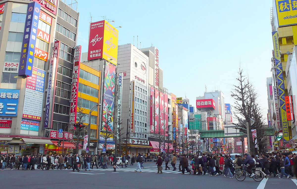 Akiba City