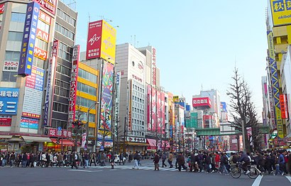 How to get to 秋葉原 with public transit - About the place