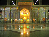 Al-Khadhumain shrine in baghdad.jpg