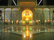 Al-Khadhumain shrine in baghdad