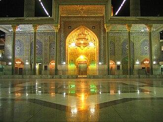 Kadhimiya - Al-Kadhimiya Mosque.