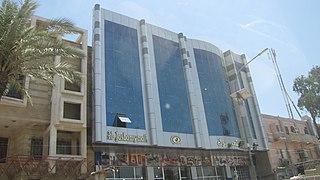 Mansour district