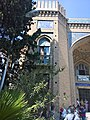 Alborz HighSchool SouthFacade Tehran Iran 002.jpg