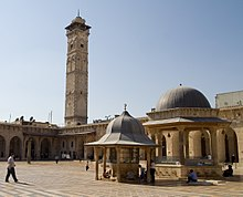 Aleppo. Great Mosque (1265181739).jpg