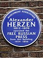 Alexander Herzen 1812-1870 operated the Free Russian Press from this building 1854-1856.jpg