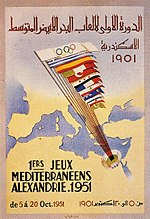 alt=Description de l'image Alexandria Mediterranean Games 1951 logo.jpg.