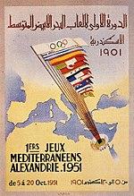 I Akdeniz Oyunları