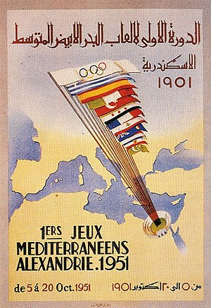 Mediterranean Games - Image: Alexandria Mediterranean Games 1951 logo