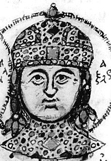 Alexis II.  Mutinensis gr.  122 s.  293v.jpg