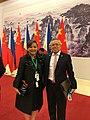 Alice G. Eduardo @ Philippine China Trade and Investment Forum 2016 9.jpg