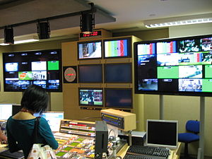 Production control room - Image: Aljazeera London 01