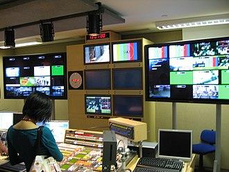 Production control room - Image: Aljazeera London 01