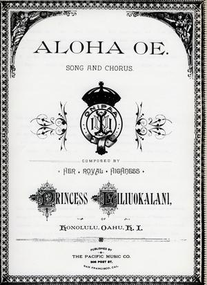 Aloha ʻOe - Image: Aloha oe song 01