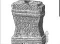 Altar of Belatocairus Kirkbride.png