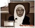Amal Shennieb Libyan Leader.jpg