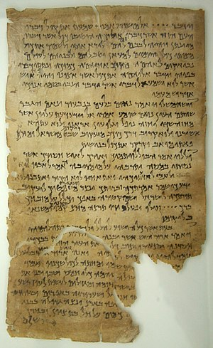 The Jordan Museum - 4Q175 scroll, one of the Dead Sea Scrolls