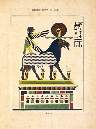 Amun - Amon-Ra (l'esprit des quatre elements, lame du monde matérial), N372.2., Brooklyn Museum