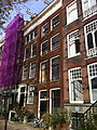 Amsterdam - Binnenkant 37.jpg