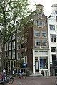Amsterdam - Herengracht 394.JPG
