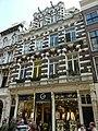 Amsterdam - Nieuwendijk 91 en 93.jpg