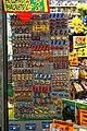 Amsterdam - Singel - Flowermarket II.jpg