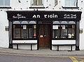 An Tigín - geograph.org.uk - 262979.jpg