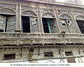 An old Hindu house in Pakistan.jpg